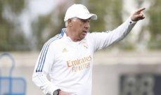 تدريبات شاقة لـ ريال مدريد تحت قيادة انشيلوتي