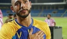امرابط يؤكد رغبته بالبقاء في صفوف النصر السعودي