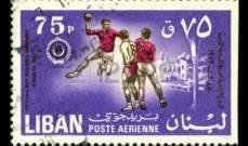 كرة اليد اللبنانية: انحدار فجائي يضع الجميع في قفص الاتهام