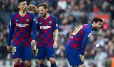 برشلونة سيخضعون لفحص دقيق بعد عودتهم وانتر قد يجبر على اللعب خارج ارضه بسبب كورونا