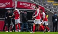 الدوري البرتغالي: براغا يتخطى فاماليكاو بهدف نظيف