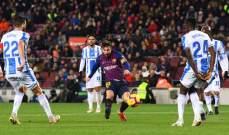 اهداف مباراة برشلونة وليغانيس الاربعة