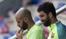 الموندو : برشلونة يرغب بالحصول على اموال مقابل ماسكيرانو وتوران