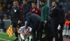 لاعب روما ينزف بسبب إلقاء عملة معدنية من الجماهير التركية