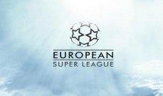 دوري السوبر الأوروبي: ضربة قويّة يتلقاها اليويفا