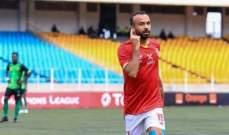 بعد اجمل هدف..لاعب الاهلي الافضل في الجولة 4 بدوري ابطال افريقيا