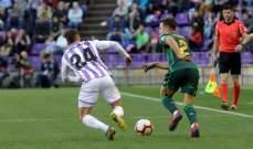 ريال بيتيس يفوز على بلد الوليد ويشعل الصراع على المركز الرابع