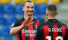 الدوري الإيطالي: ميلان يتخطى بارما بثلاثية في ليلة طرد السلطان