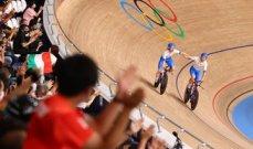 طوكيو 2020: رجال ايطاليا يحسمون ذهبية دراجات المطاردة