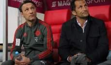 حميديتش : نحن سعداء بوجود منافس مثل دورتموند في الدوري الالماني