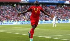 لوكاكو يكرر انجاز 1998 مع المنتخب البلجيكي