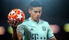 كم سيطلب ريال مدريد للاستغناء عن جايمس ؟