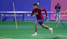 كوتينيو يعود إلى تدريبات برشلونة إستعداداً لمواجهة أتلتيكو مدريد