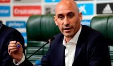 روبياليس : من الصعب إقامة مباريات رسمية بالليغا في اميركا