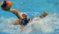 فوز كبير لكرواتيا في بطولة أوروبا للكرة المائية