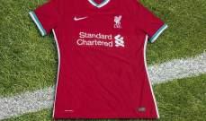 سعر باهظ جداً لقميص ليفربول للموسم القادم