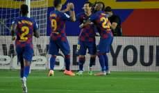 برشلونة يوسع الفارق مع الريال مؤقتا بعد تخطي ليغانيس