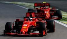 الفيا يطلب من فرق الفورمولا 1 عدم التحايل على قوانين المحركات