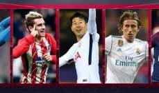 من رشح اليويفا لجائزة أفضل هدف عن الجولة الخامسة بدوري الابطال؟
