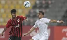 كأس قطر: الغرافة يتخطى الريان بثنائية