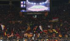 جماهير ليفربول قد تبقى في ملعب الاولمبيكو حتى الاولى صباحاً