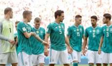 منتخب ألمانيا يعود إلى بلاده بعد السقوط التاريخي