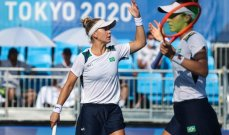 ستيفاني وبيغوسي تهديان البرازيل برونزية زوجي سيدات كرة المضرب في طوكيو 2020