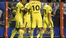 الدوري الأرجنتيني: بوكا جونيورز يهزم سان مارتين