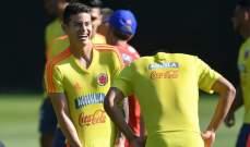كولومبيا لمواصلة تفوقها على اليابان