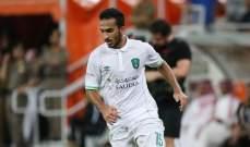 الوحدة السعودي يضم صالح العمري من الاهلي