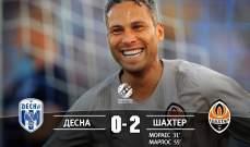 بداية موفقة لشاختار ودينامو كييف في الدوري الاوكراني