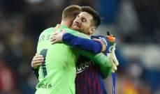 تير شتيغن: آمل أن يبقى ميسي في برشلونة