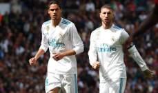 تدريبات ريال مدريد تشهد غياب فاران