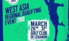 الاتحاد اللبناني للتنس ينظّم بطولة غرب آسيا للناشئين