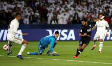 حسين الشحات لاعب العين: لم أقصد إيذاء راموس