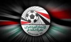 الدوري المصري: تعادل بين بتروجيت وحرس الحدود