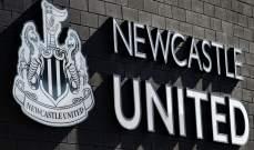 إصابات كورونا ترتفع إلى 6 في نادي نيوكاسل