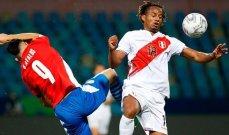 بيرو تفقد  كاريلو امام البرازيل في نصف نهائي كوبا أميركا