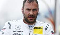 فريق مرسيدس يختار سائقه الإحتياطي في الفورمولا إي
