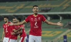 مهاجم الاهلي محمد شريف يبتعد بصدارة ترتيب هدافي الدوري المصري