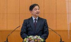 أولمبياد طوكيو: إمبراطور اليابان سيكون حاضراً في الافتتاح