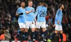 كأس الاتحاد: السيتي يعبر بخماسية امام بيرنلي وتأهل واتفورد امام نيوكاسل
