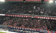 الليغ1: باريس يفوز برباعية ويخسر 3 لاعبين مهمين