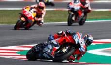 دوفيزيوسو يفوز بسباق الدراجات النارية