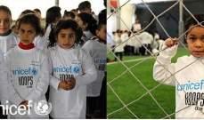 -الرياضة من اجل التنمية- بمشاركة نجوم محليين ودوليين