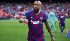 فيدال حلمي ان أفوز بدوري أبطال أوروبا مع برشلونة