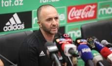 تصريحات غاضبة من مدرب الجزائر بعد التعادل مع زامبيا