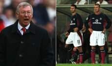 غيغز ينصح مانشستر يونايتد بجناح شالكه بديلا لسانشو