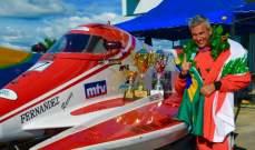 اللبناني لبوس شاغوري يحرز لقب بطولة ماليزيا للزوارق السريعة لفئة F3000