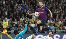 توتنهام ينضم لسباق التعاقد مع لاعب برشلونة راكيتيتش